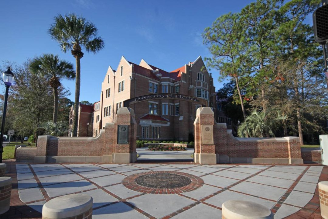 The University of Florida gateway by Heavener Hall