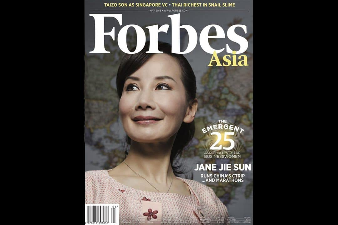 Jane Sun on the cover of Forbes Asia