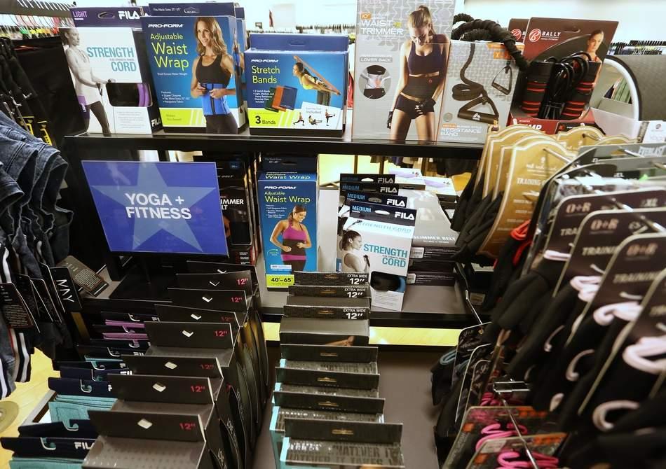 Fitness retail store merchandise